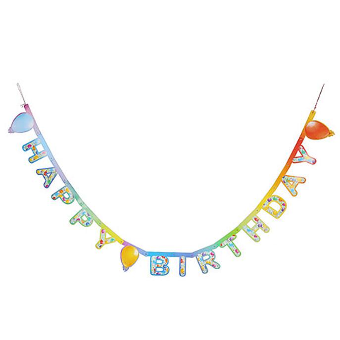 Besondere Geschenkideen aus der Region: Geburtstagsgirlande